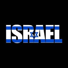 Express the message of support for Israel proudly whenever and wherever you feel it! >>> www.israeli-t.com
