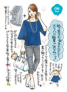 Vol.9 白×黒のギンガムチェックパンツ【ON time】