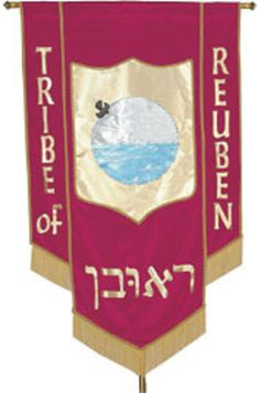Reuben Definition and Meaning - Bible Dictionary