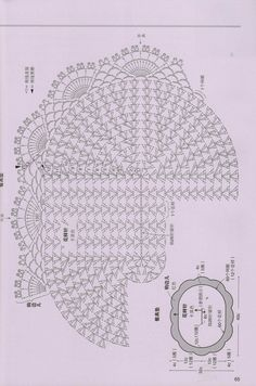 The clever hook lace Household small objects — Яндекс. Crochet Doily Diagram, Crochet Doily Patterns, Crochet Chart, Thread Crochet, Filet Crochet, Crochet Motif, Crochet Doilies, Crochet Stitches, Crochet Table Runner