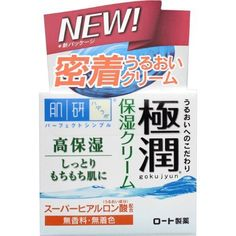 Hada Labo Rohto Goku-Jun New Hyaluronic Cream, 50g * Stop everything and read more details here! : Creams and Moisturizers