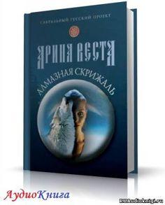 В глухих лесах русского Севера без вести пропали студенты-археологи.