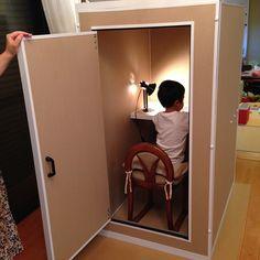 親子でストレス解消! 秘密基地みたいな防音室 | ホリプロ保育園DUAL出張所 | 日経DUAL