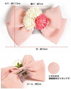 【楽天市場】花しおり 髪飾りちりめんリボンコーム - ポンポンマム(ピンク/4425-2)- 菊 コサージュ りぼん シンプル 花飾り 送料無料…