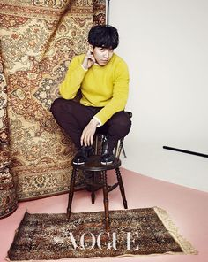 Lee Seung Gi - Vogue Magazine January Issue '15