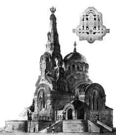 Competition project for the church of the Savior on the Blood, 1882, Russia