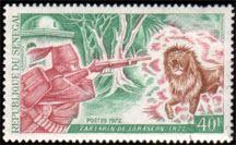 Literary Stamps: Daudet, Alphonse (1840-1897)