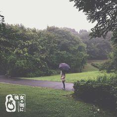 Kanojo no soba ni - Kasai Rinkai Kooen 彼女の側に - 葛西臨海公園