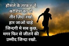 quotes on life,quotes on smile,quotes on attitude,quotes in hindi,quotes on success ,quotes about attitude,a quotes about life,quotes by famous people, quotes