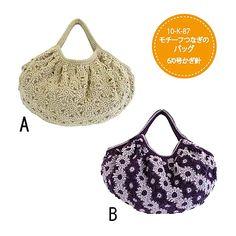 Daisy crochet bag