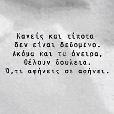 Break Up Quotes, Quotes And Notes, Poem Quotes, Wisdom Quotes, Life Quotes, Quotes Bukowski, Favorite Quotes, Best Quotes, Anais Nin Quotes