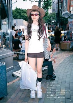 Cool Outfits, Fashion Outfits, Japanese Street Fashion, Ootd, Harajuku Fashion, Facon, Look Cool, Aesthetic Clothes, Street Style