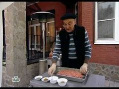 Сталик: Люля-кебаб - YouTube