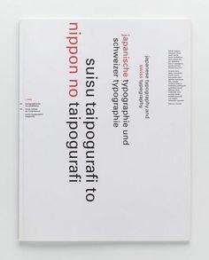 Helmut Schmid, TM Typographische Monatsblätter, 1, 2003