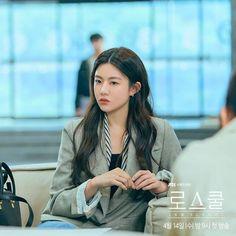 Korean Actresses, Korean Actors, Actors & Actresses, Beyond Beauty, True Beauty, Korean Women, Korean Girl, Arte Obscura, Grunge Girl