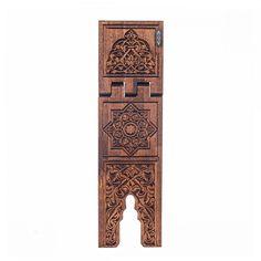Çam Oyma Rahle Besmele (65 cm)