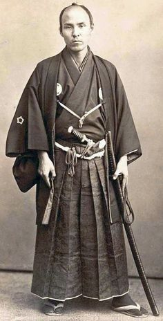 This image of a former samurai would have been taken a few years after the samurai were abolished in Japan. About 1870's, Japan