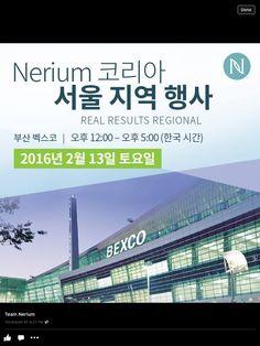 Nerium 서양 이벤트