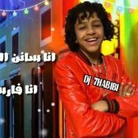 Remix 2020 فارس الحرب يا عوله حسن البرنس الصغير Dj 7HABIBI by DJ-7HABIBI on SoundCloud