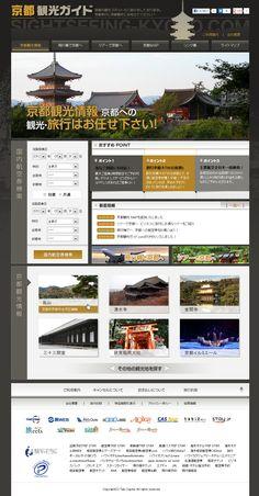 Satellite Site http://www.sightseeing-kyoto.com/