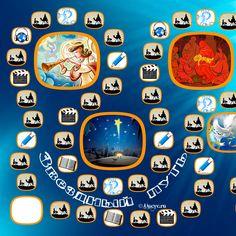 Verses, Games, Words, Scriptures, Game, Lyrics, Poems, Playing Games, Gaming