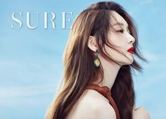 Kang Min Kyung is a windswept beauty for 'Sure' | http://www.allkpop.com/article/2016/05/davichis-kang-min-kyung-is-a-windswept-beauty-for-sure