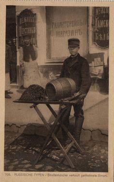 Русские типы. Торговец грушами