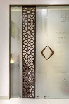 Image result for glass door designs for pooja room