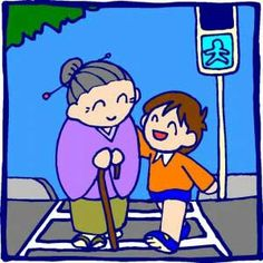 EL UNIVERSO LITERARIO DE DIANA FERNANDA    Valor Respeto  ¿Qué es?  El respeto es un valor que permite que el hombre, pueda reconocer, aceptar, apreciar y valorar las cualidades de las personas así como sus derechos.  ¿Dónde lo podemos utilizar? Debe ser utilizado en la vida cotidiana en tu casa, en tu escuela, en la calle, y a todos lados a los que vayas.   Debes de recordar que todos merecemos respeto empezando por ti mismo, para que de esa forma puedas darlo por caudales y ampliamente…