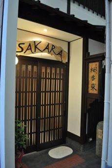 Apartment Accomodation in Kyoto 桜香楽〜SAKARA-KYOTO〜