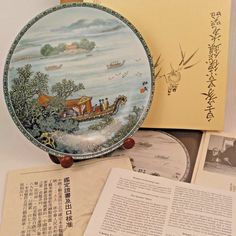 6 China Imperial Summer Palace Porcelain Plates Ching Te Chen Zhang Song Mao | eBay