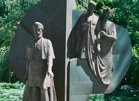 Denkmal der nationalen Erwecker – Ľ. Štúr, J. M. Hurban und M. M. Hodža Early Humans, Old Stone, Nice View, Old Things