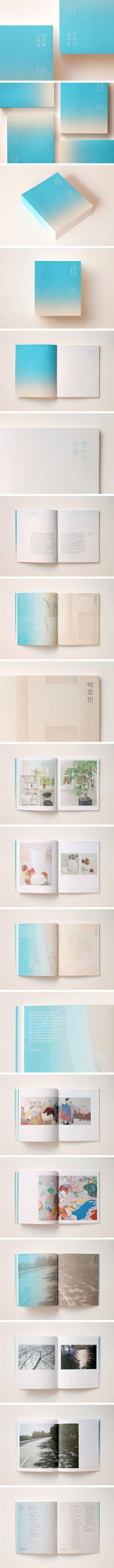 catalog for exhibition - The Next Day The First Time Next Day, The Next, Editorial Design, First Time, Catalog, Brochures, Editorial Layout