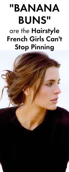 41 Best French Haircut Images Hairstyle Ideas Hair Ideas Hair