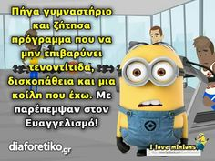 Funny Quotes, Funny Memes, Jokes, Marvels Agents Of Shield, Minions, Paracord, Greece, Fictional Characters, Funny Phrases