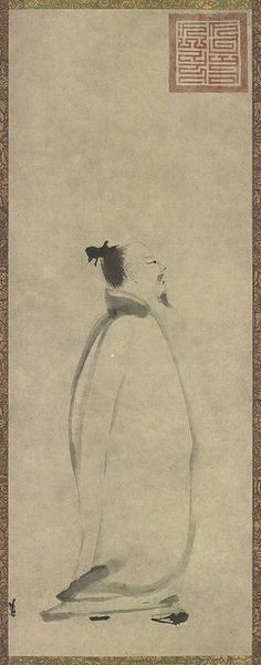 Top 100 traditional Chinese painting masterpiece reproduction canvas print Poet Li Bai created with ink splash by Liang Kai Japanese Painting, Japanese Art, Li Bai, Asian Artwork, Art Chinois, Art Asiatique, China Art, Zen Art, Traditional Paintings