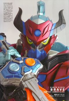Kamen Rider Ex-Aid Detail of Heroes from Uchusen Magazine. Kamen Rider Ex Aid, Kamen Rider Series, Anime Cat, Marvel Entertainment, Visual Kei, Power Rangers, Brave, Geek Stuff, Fantasy