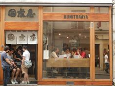 Kunitoraya - 1, rue Villedo - Paris (75001) TÉL : +33 1 47 03 33 65 - MÉTRO : Bourse, Palais Royal-Musée du Louvre, Pyramides, Quatre Septembre - kunitoraya.com