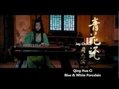 Jay Chou - Qing Hua Ci (Blue & White Porcelain) English Subtitles HD - YouTube