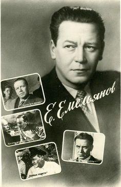 Советские актеры (чтобы люди помнили...)