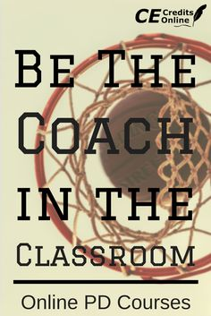 It's tournament time again! You may not be into sports, but we think every classroom deserves a good coach. So, for the entirety of the tournament (3/14/17 - 4/3/17), we are offering select professional development courses for $299.99 each. Use promo code MadMarch17 at checkout.