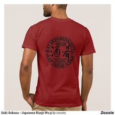 Saki Sakana - Japanese Kanji-No.3 Tシャツ