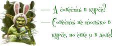 http://cs312530.vk.me/v312530793/1962/2cMTGWdG_gI.jpg