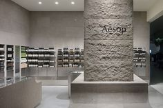 Brick And Mortar Retail Takes A Step Back Into Nature - http://www.psfk.com/2016/04/brick-and-mortar-retail-aesop-takes-step-back-into-nature.html
