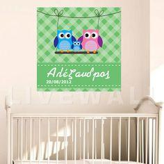 Παιδικός πίνακας σε καμβά κουκουβάγιες με όνομα Λαχανί Toy Chest, Cribs, Storage Chest, Toys, Pink, Baby, Home Decor, Cots, Activity Toys