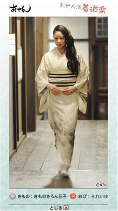 In Love with Japan Kimono Japan, Yukata Kimono, Traditional Japanese Kimono, Japanese Girl, Traditional Dresses, Kimono Fashion, Fashion Outfits, Women's Fashion, Modern Kimono