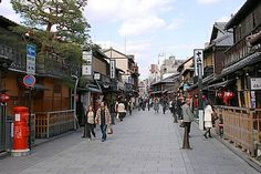 Gion•  Kyoto's most famous geisha district.