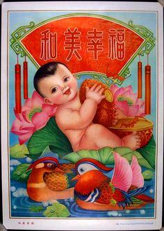 Original 1988 Chubby Baby Chinese New Year Poster Old Posters, Baby Posters, Vintage Posters, Chinese Propaganda Posters, Chinese Posters, Chinese New Year Poster, Chinese Babies, Chubby Babies, China Art