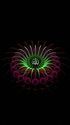 Allah Wallpaper, Islamic Wallpaper, Allah Calligraphy, Islamic Art Calligraphy, Islamic Images, Islamic Pictures, Kaligrafi Allah, Allah Names, Wall Papers