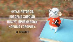 Тут собраны 20 самых интересных высказываний о пользе чтения: http://animedia-company.cz/quotations-about-reading-blog/